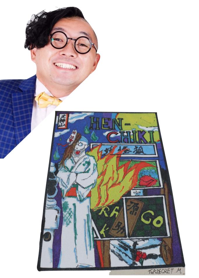 トップ 吉本 芸人