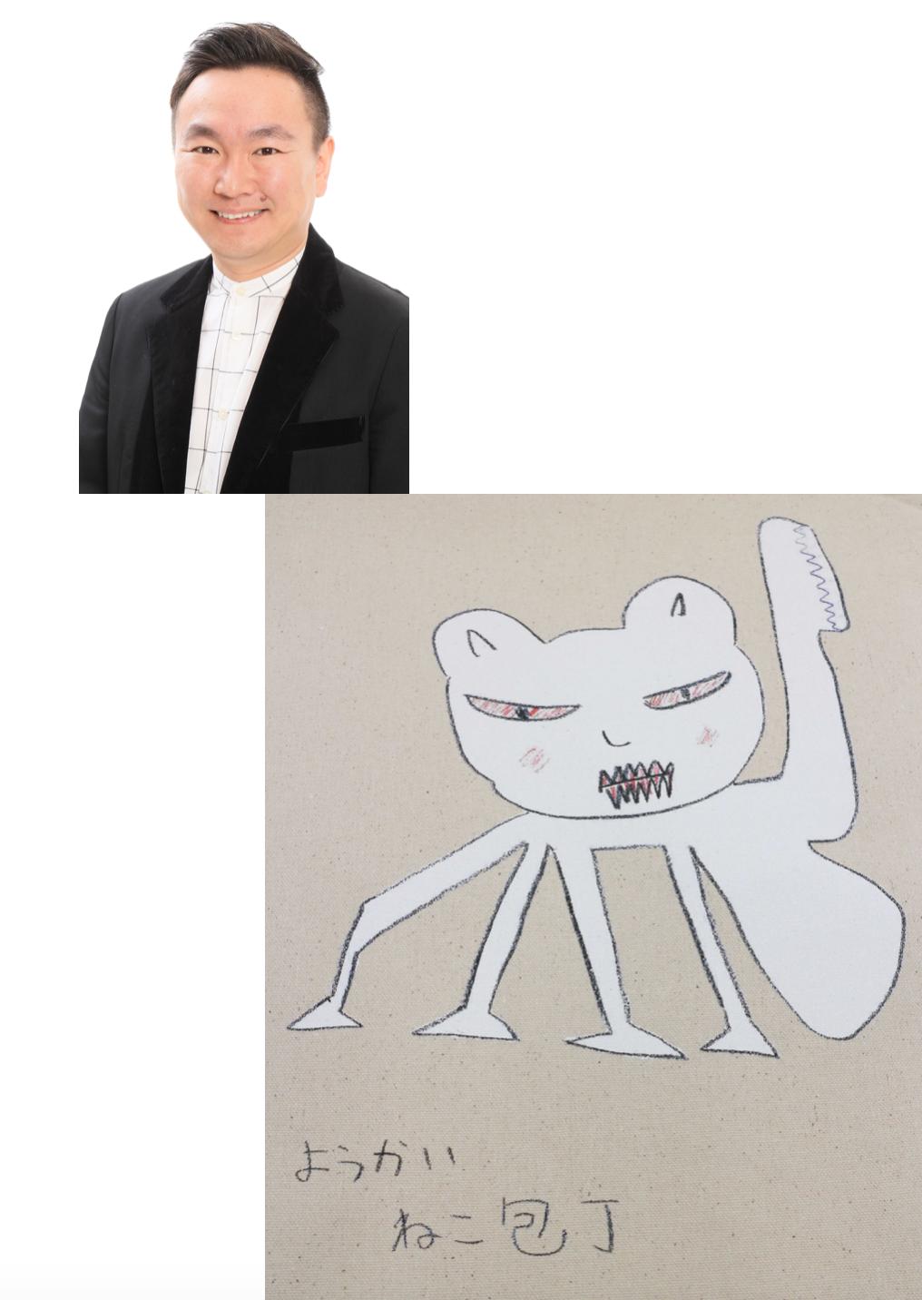 【京都国際映画祭展示の吉本芸人アートバッグ】かまいたち 山内「ようかいネコ包丁」