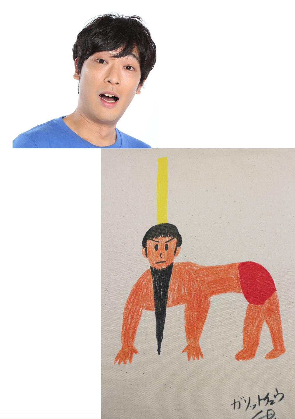 【京都国際映画祭展示の吉本芸人アートバッグ】ガリットチュウ 熊谷「妖怪ヒゲ筆男子」