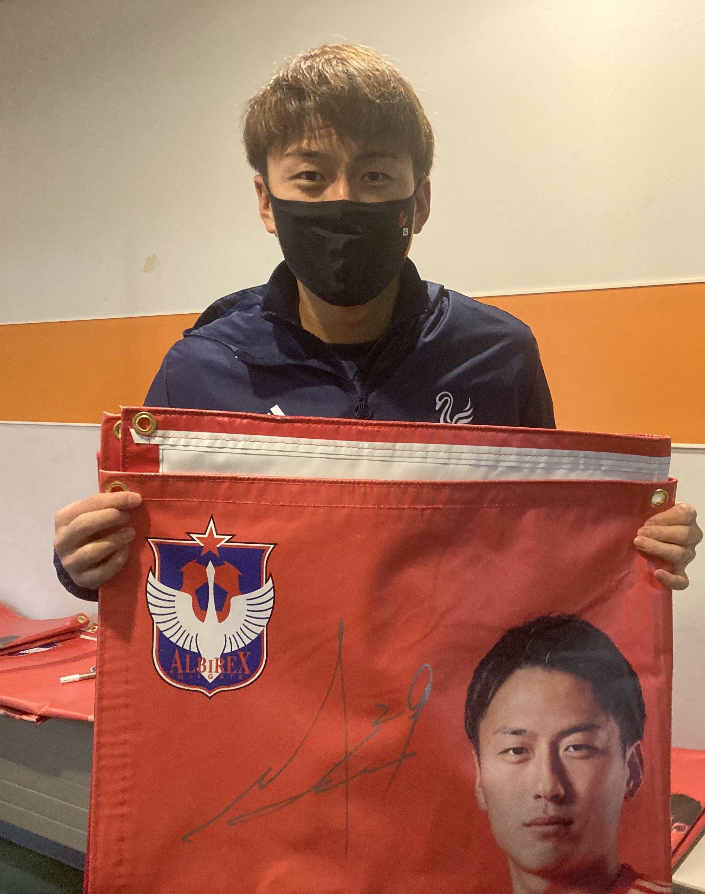 【公式】実使用・本人直筆サイン入「2020シーズン選手等身大バナー」森 俊介