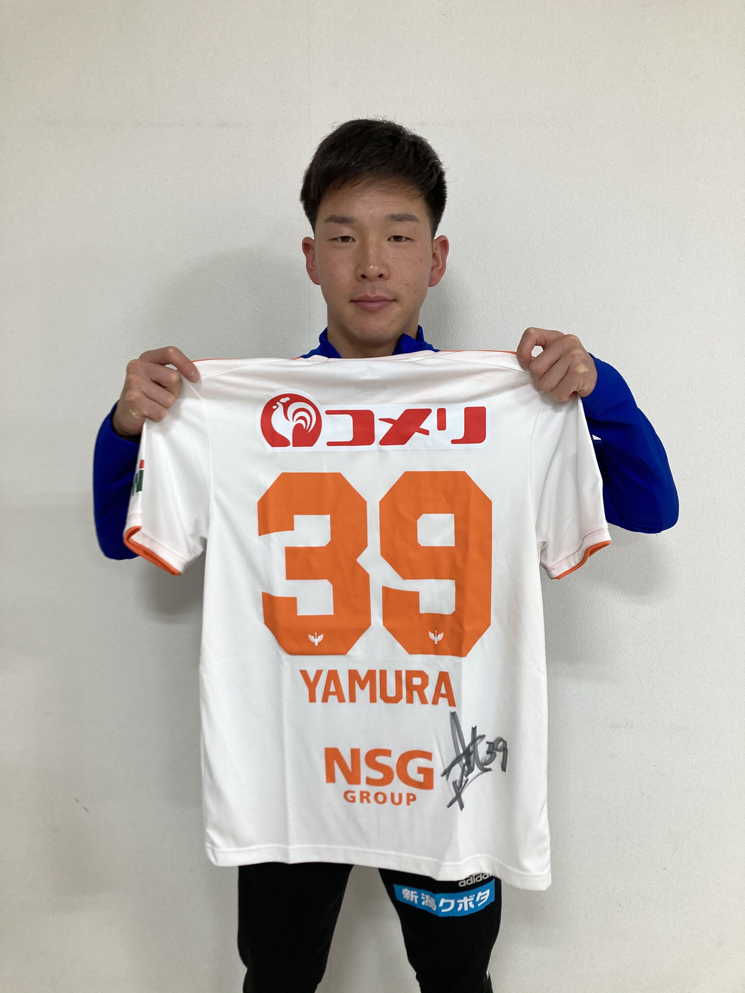 【公式】実使用・本人直筆サイン入「2020シーズン2ndユニフォーム」矢村 健