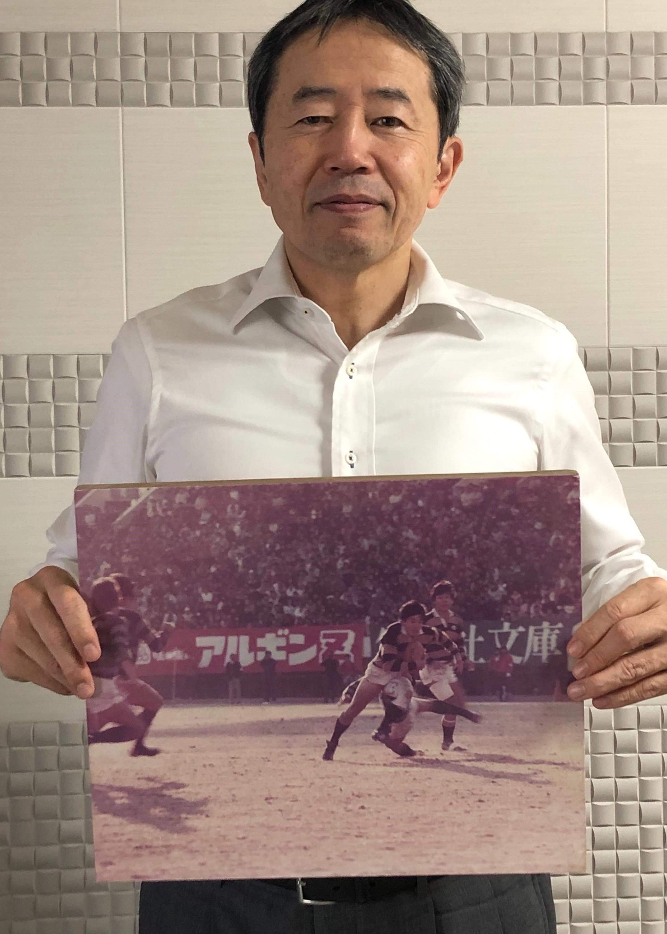 【公式】実使用「慶応ラグビー歴戦の記念品②」 松永 敏宏