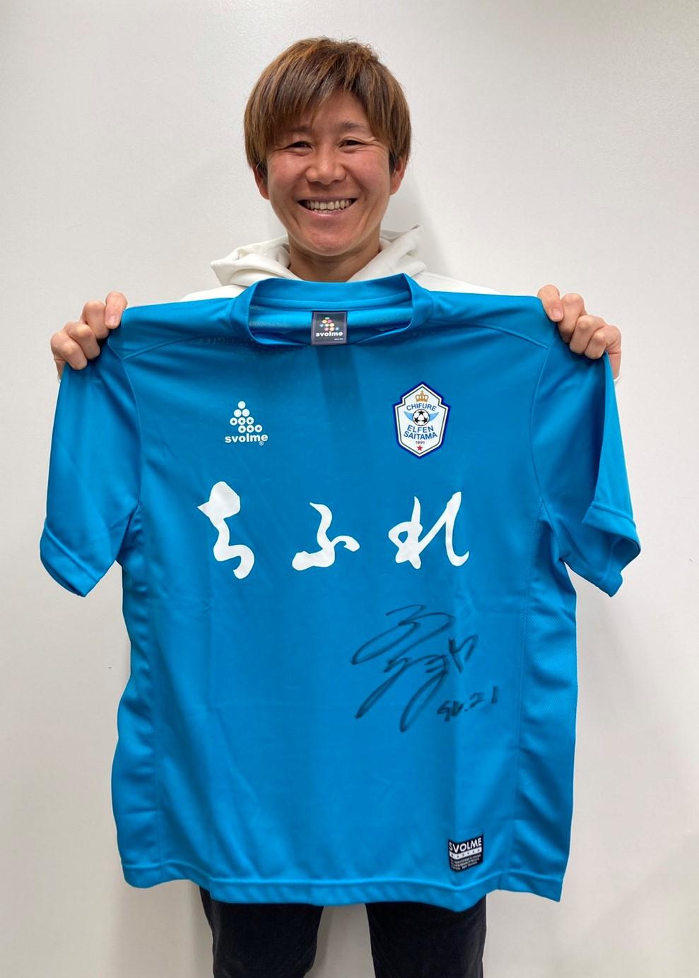 【公式】実使用・本人直筆サイン入「トレーニングシャツ」福元 美穂