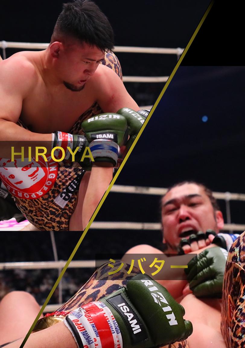 【公式】実使用・本人直筆サイン入「RIZIN.26 第3試合 HIROYA vs.  シバター 両選手グローブ」