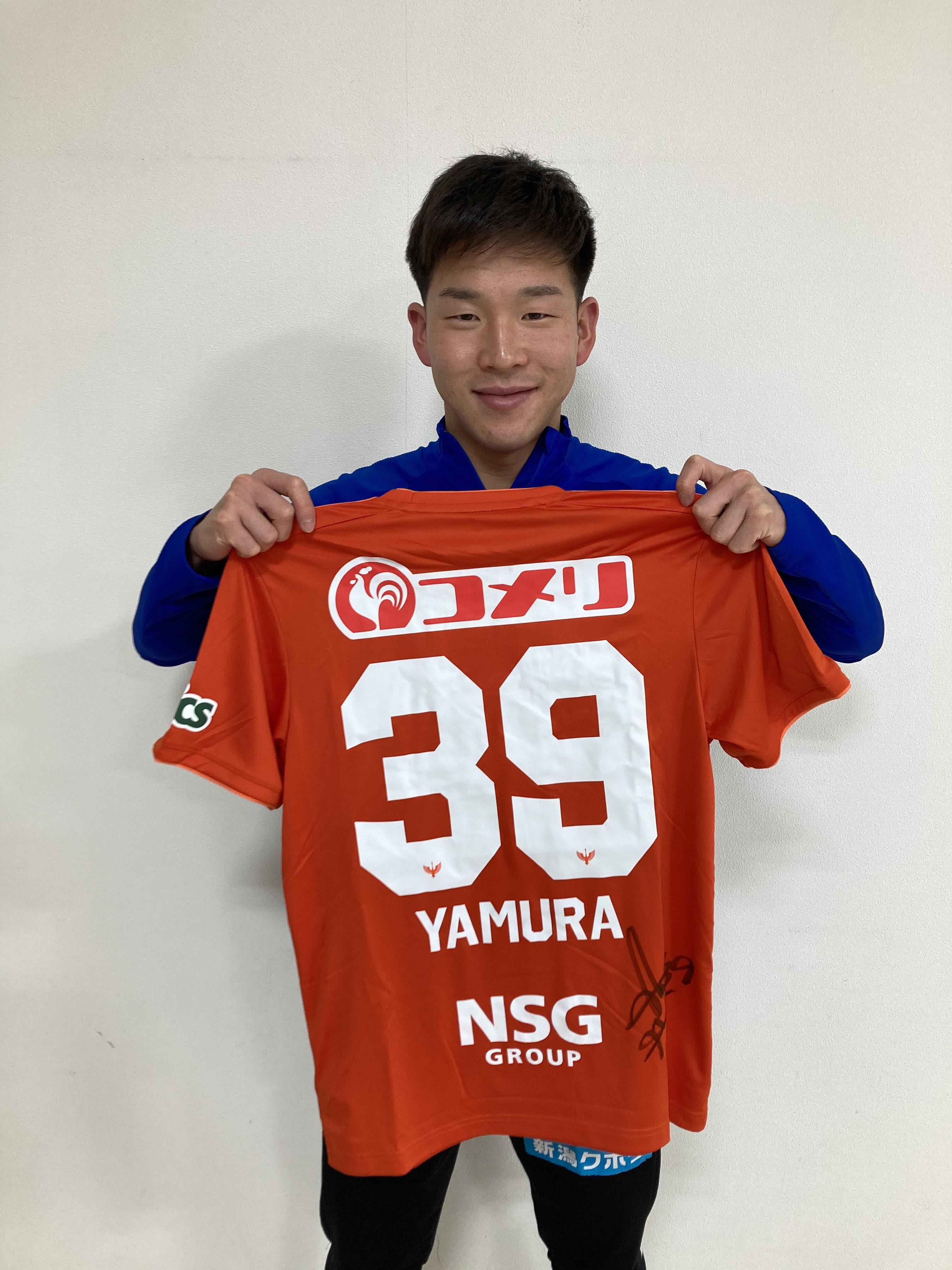 【公式】実使用・本人直筆サイン入「2020シーズン1stユニフォーム」矢村 健