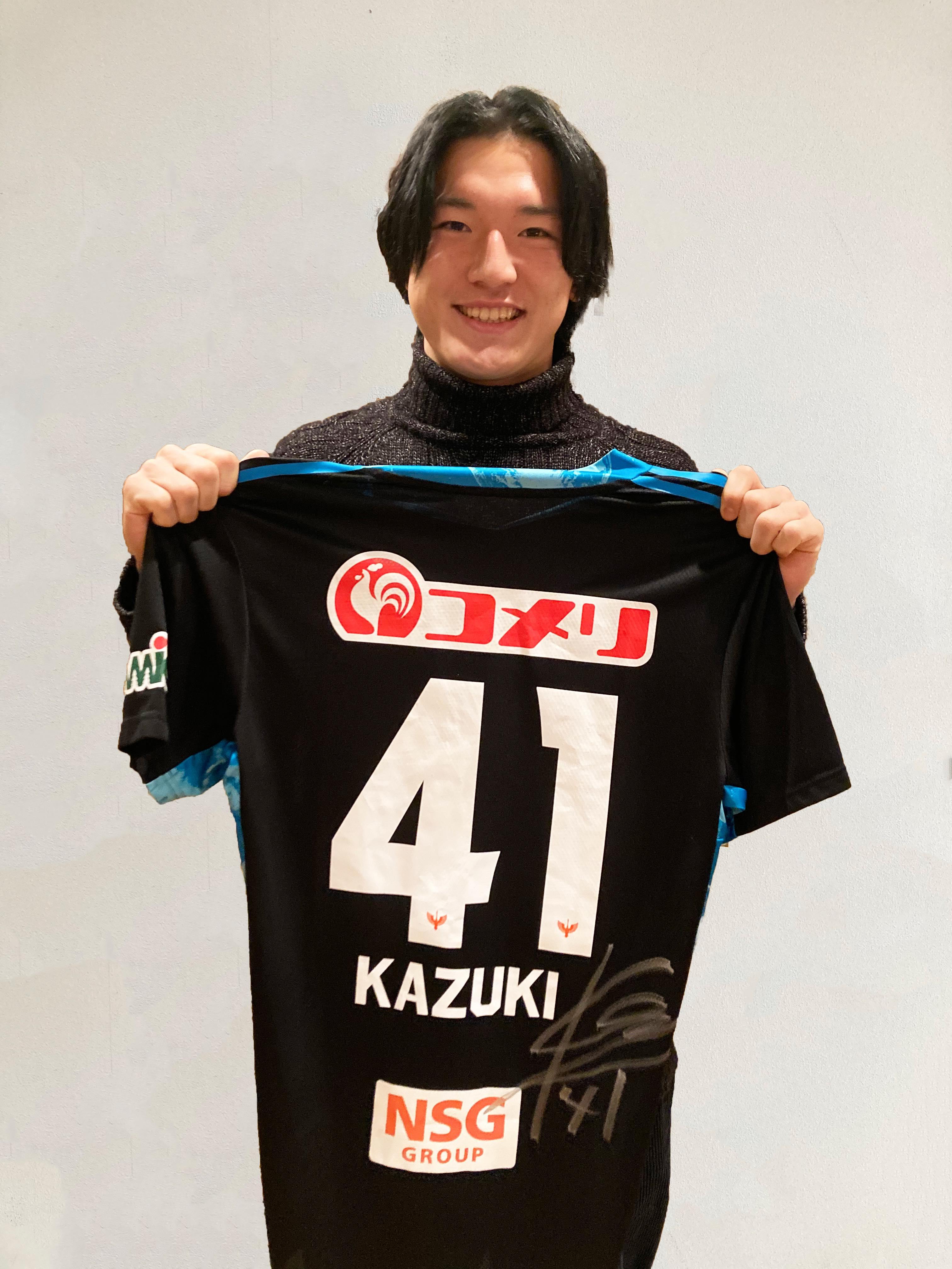 【公式】実使用・本人直筆サイン入「2020シーズン1stユニフォーム」藤田 和輝