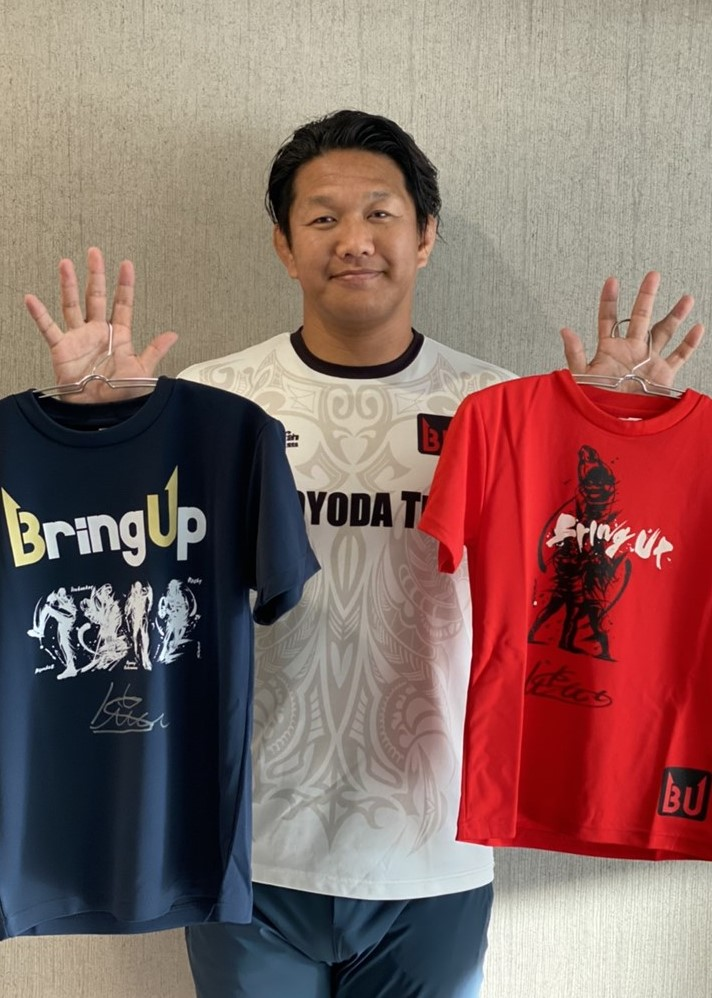 【公式】本人直筆サイン入「ラグビーアカデミー「ブリングアップ」Tシャツ」菊谷 崇