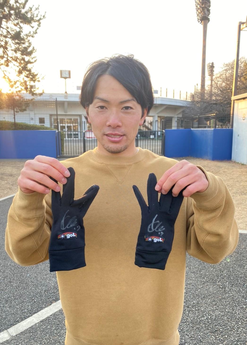 【公式】実使用・本人直筆サイン入「手袋」17星 広太