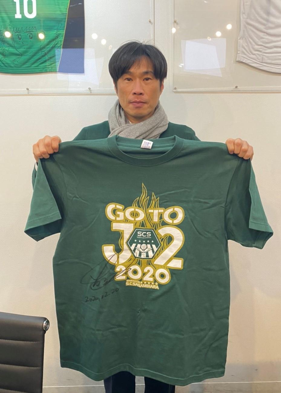 【公式】実使用・本人直筆サイン入「J2昇格Tシャツ」望月 重良
