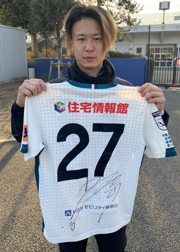 【公式】実使用・本人直筆サイン入り「最終戦着用ユニフォーム」27和田 昌士