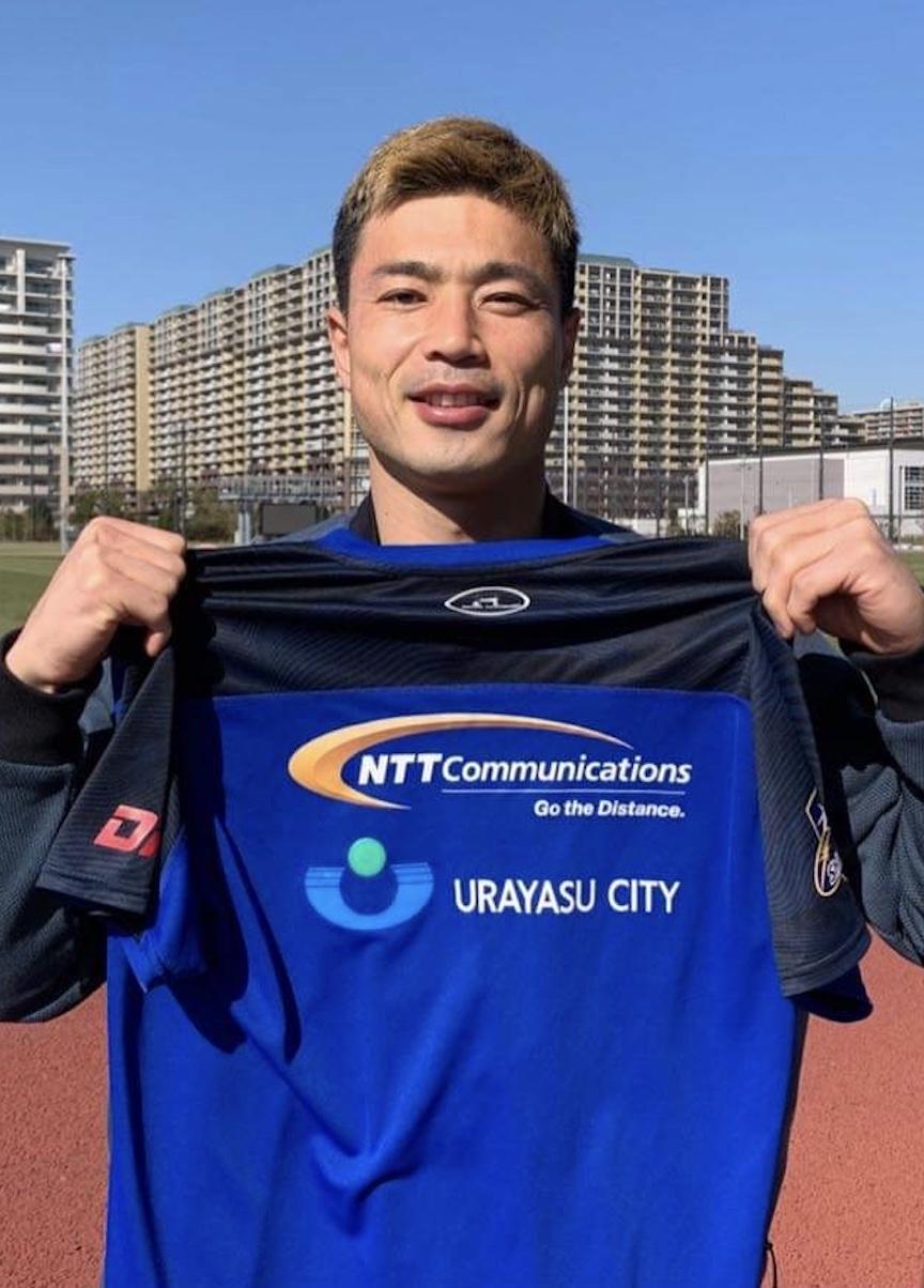 【公式】実使用・本人直筆サイン入り「シャイニングアークス トレーニングシャツ」山田 章仁
