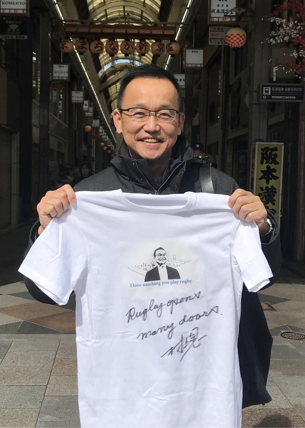 【公式】実使用・本人直筆サイン入り「オリジナルイラストTシャツ」村上 晃一