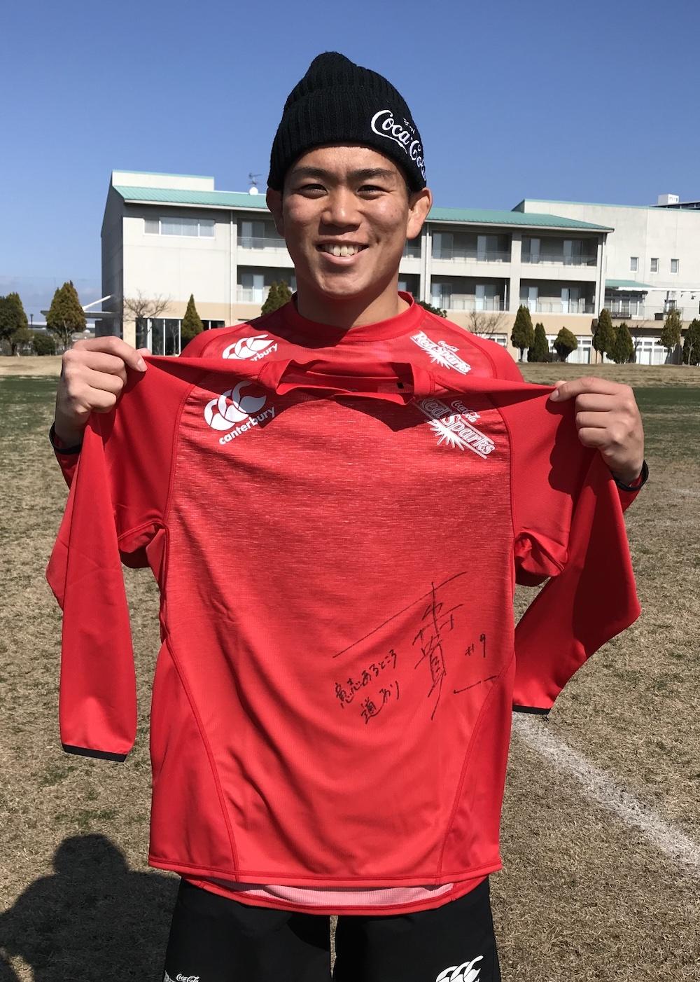【公式】実使用・本人直筆サイン入「レッドスパークスで初めてもらった練習ウェア」木村 貴大