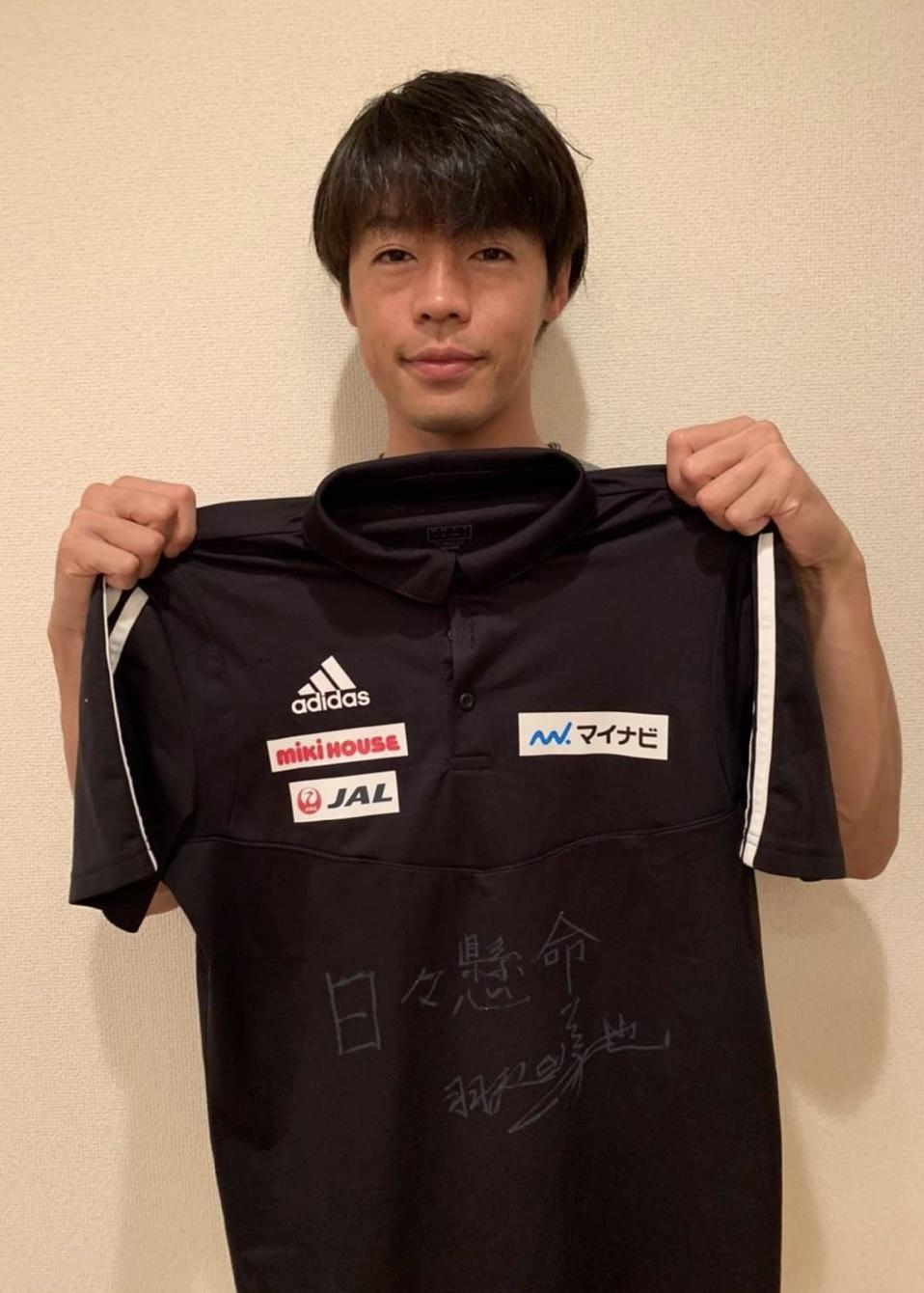 【公式】実使用・本人直筆サイン入「トレーニングシャツ」羽根田 卓也