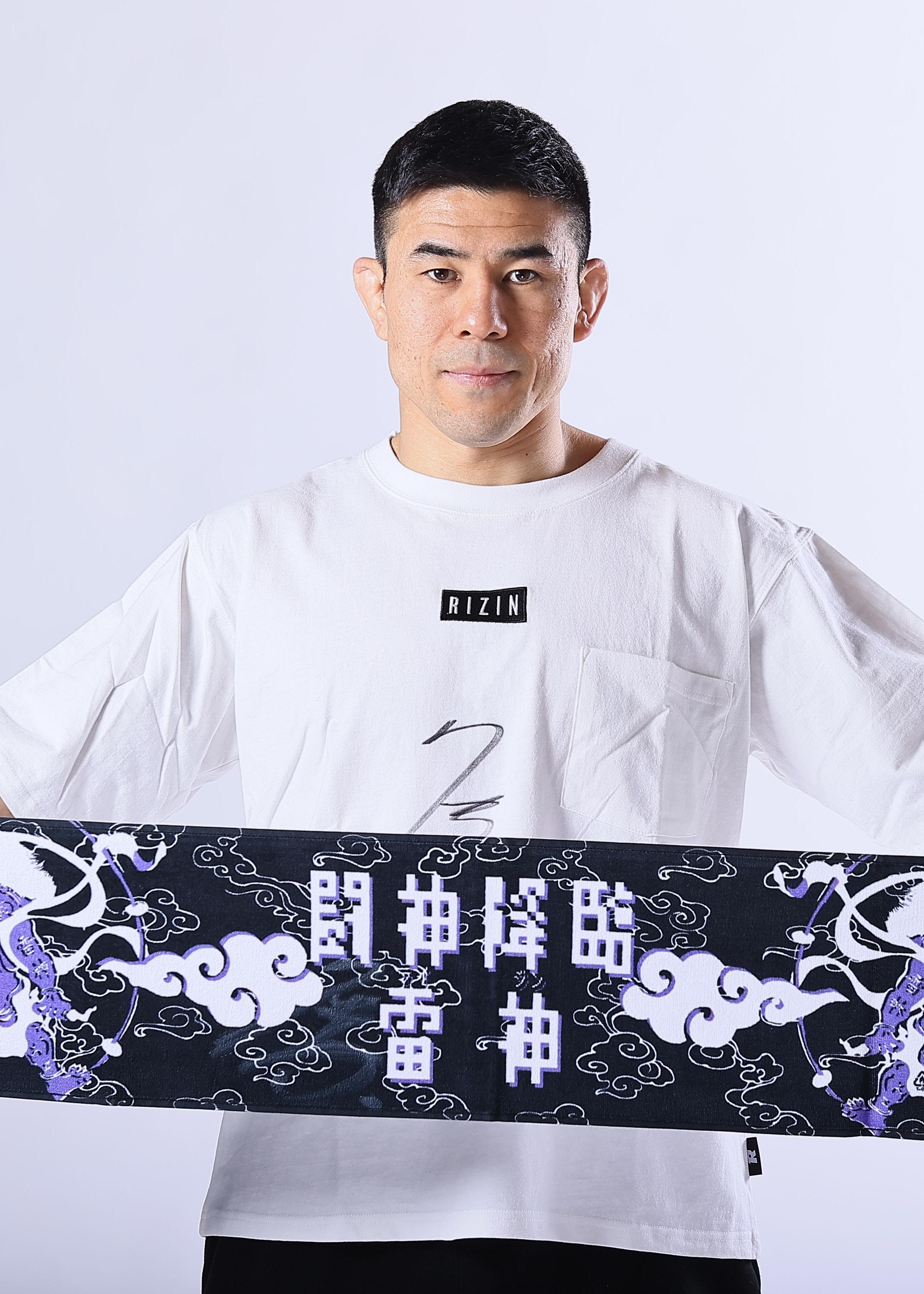 【公式】実使用・本人直筆サイン入「RIZINオリジナルTシャツ・タオルセット」久米 鷹介