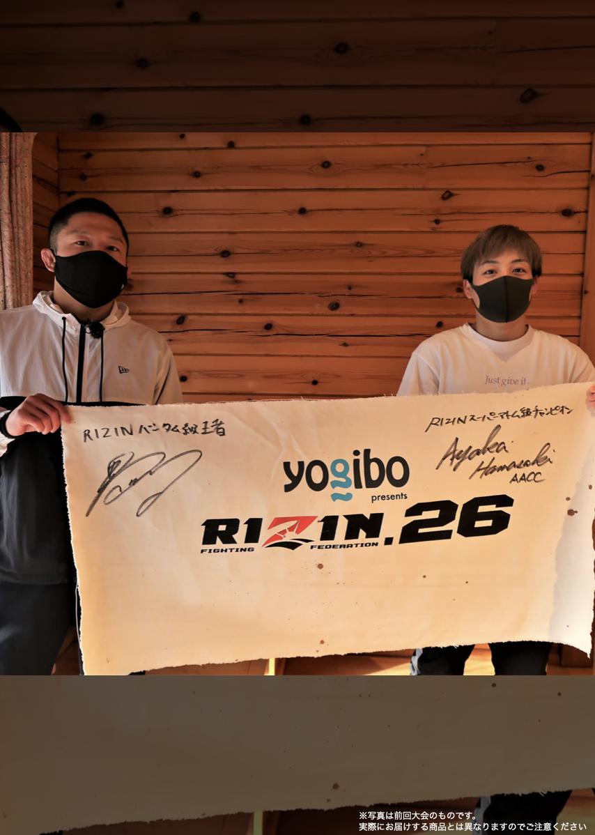 【公式】実使用・選手直筆サイン入「RIZIN.27 激闘を経たリングマット」