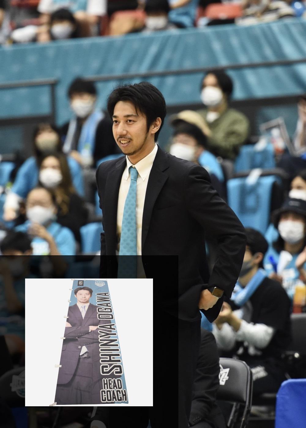 本人直筆サイン入「2020-21シーズン会場選手のぼり」小川 伸也 HC