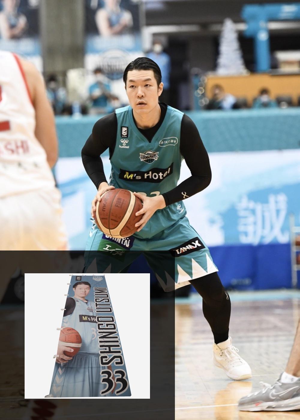 本人直筆サイン入「2020-21シーズン会場選手のぼり」#33 内海 慎吾