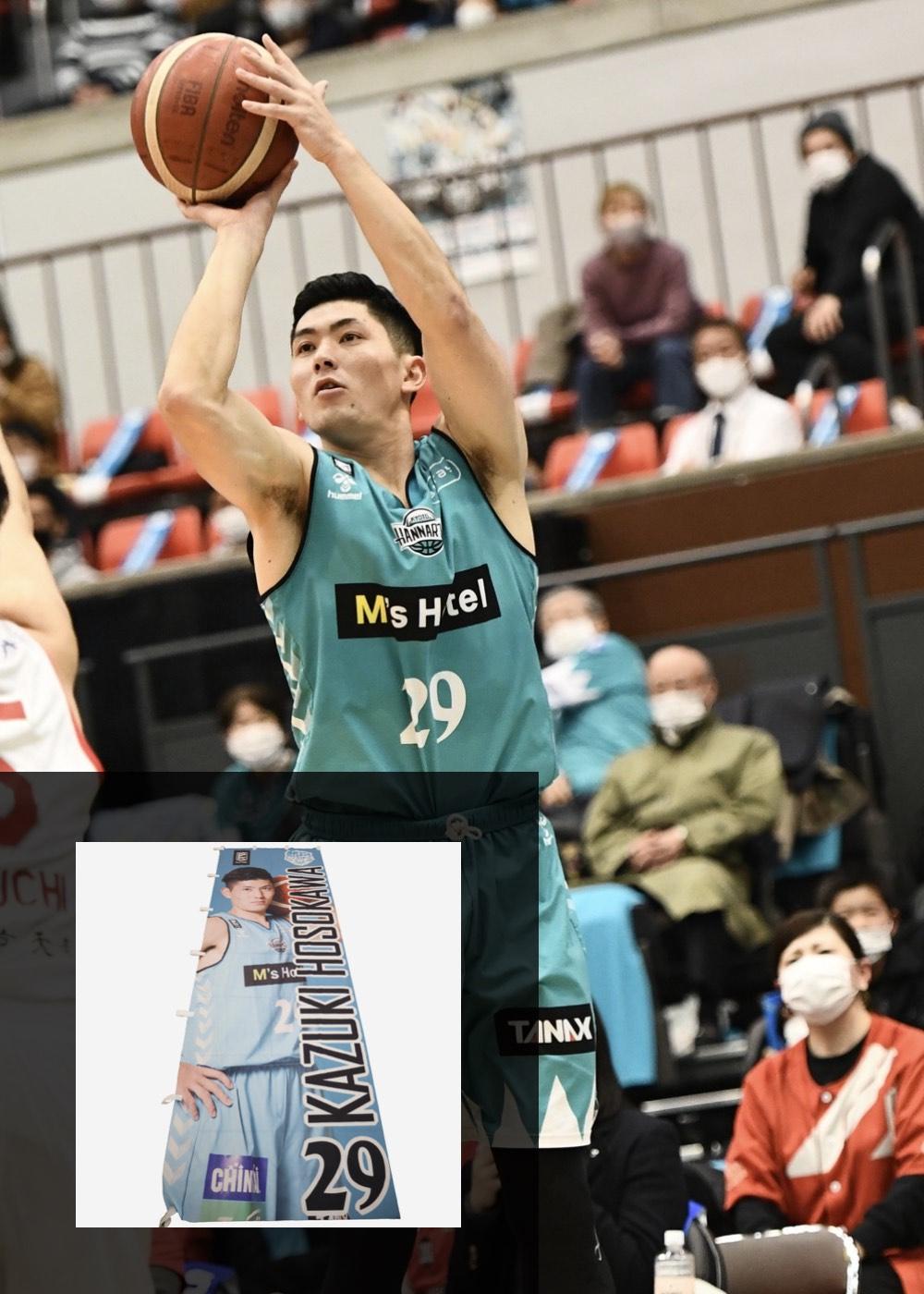 本人直筆サイン入「2020-21シーズン会場選手のぼり」#29 細川 一輝