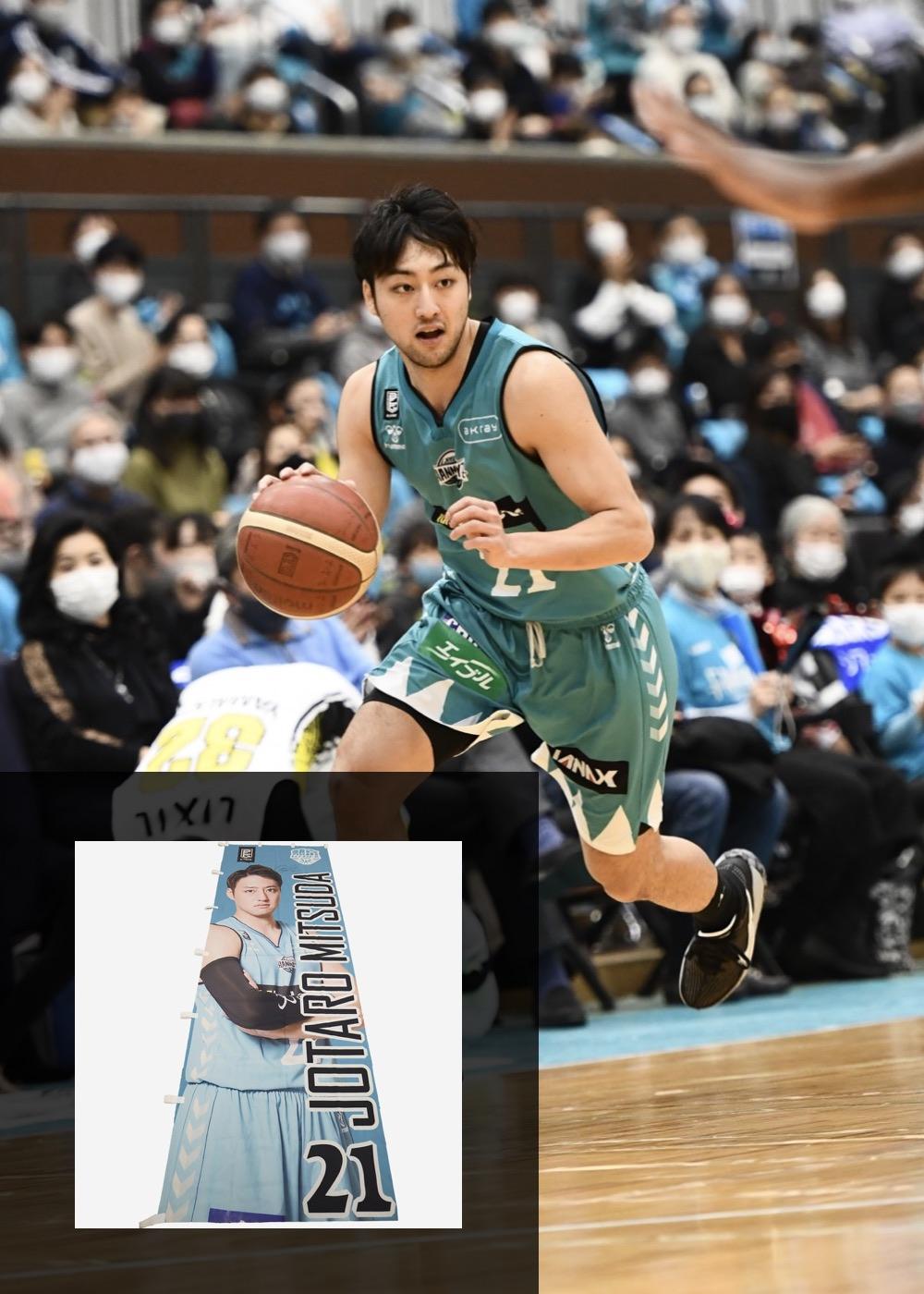 本人直筆サイン入「2020-21シーズン会場選手のぼり」#21 満田 丈太郎