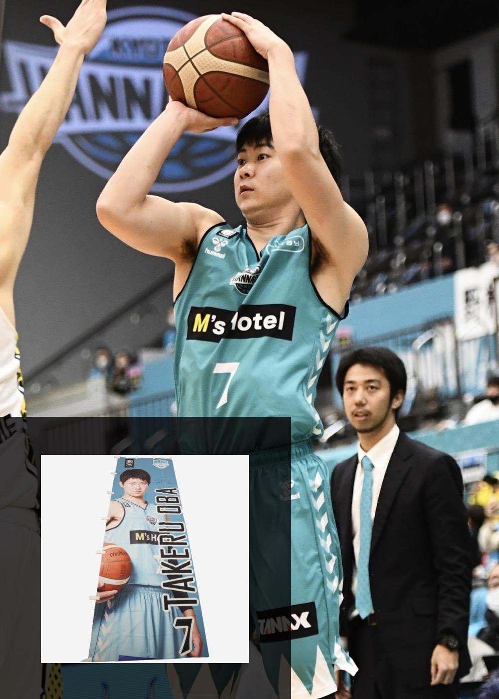 本人直筆サイン入「2020-21シーズン会場選手のぼり」#7 大庭 岳輝