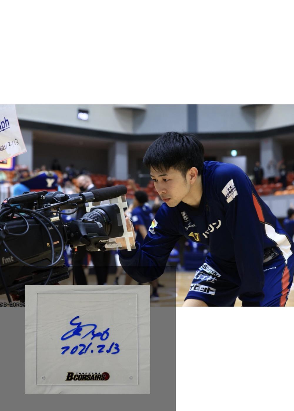 【公式】本人直筆サイン入り「2/13vs島根戦 ヒーローサインパネル」#46 生原 秀将