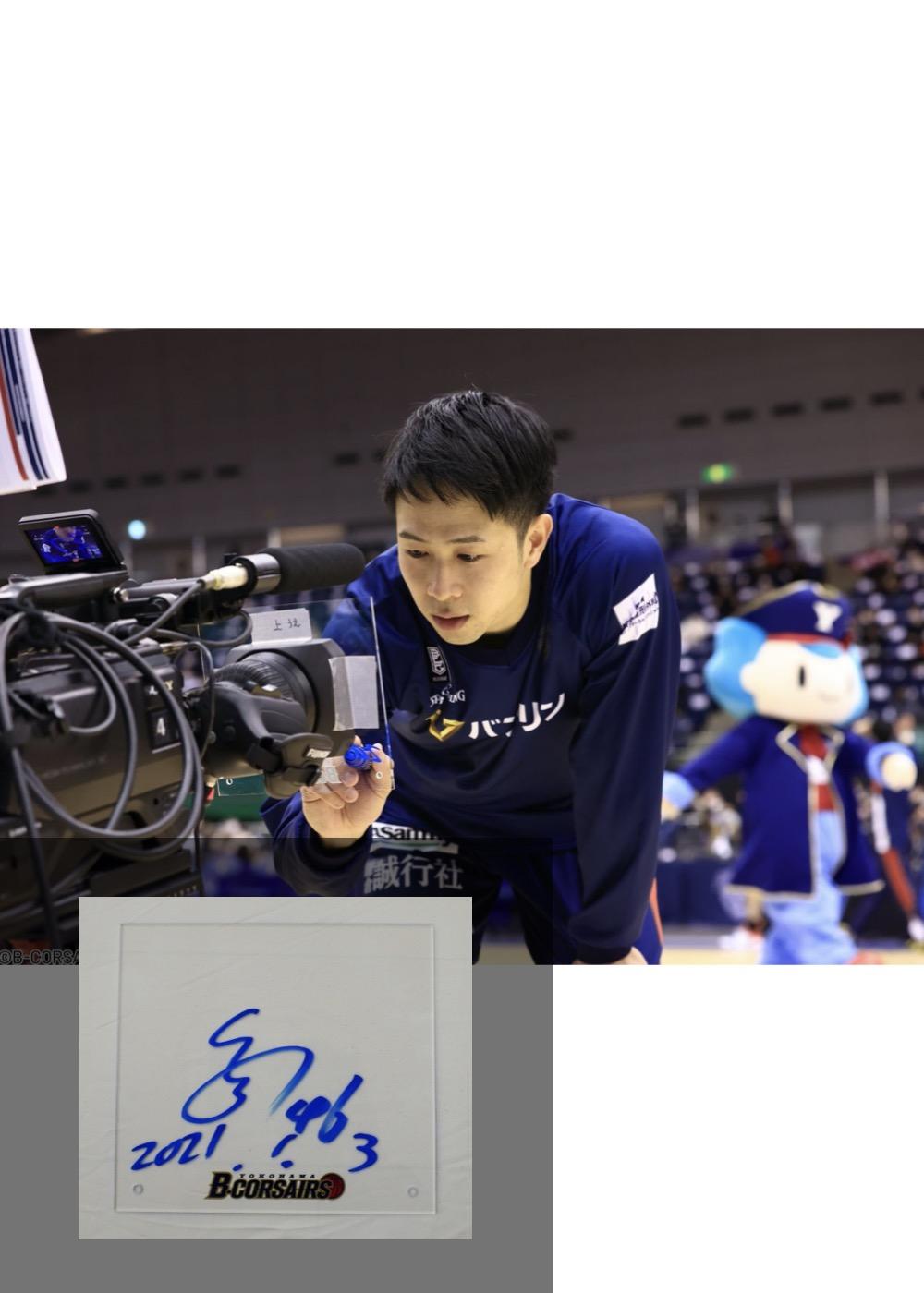 【公式】本人直筆サイン入り「1/3vs滋賀戦 ヒーローサインパネル」#46 生原 秀将