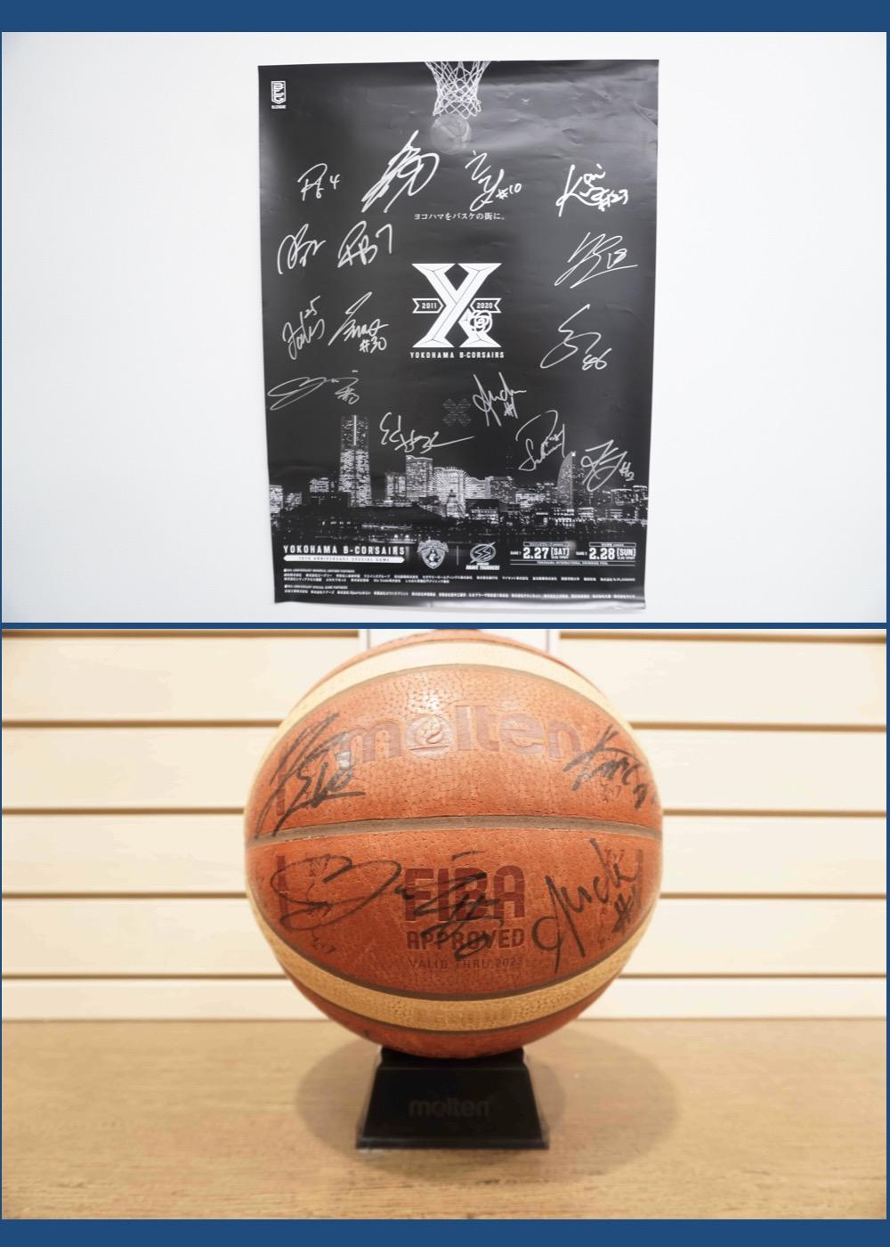 【公式】直筆サイン入り「横浜ビー・コルセアーズ 全15選手サインセット」横浜ビー・コルセアーズ