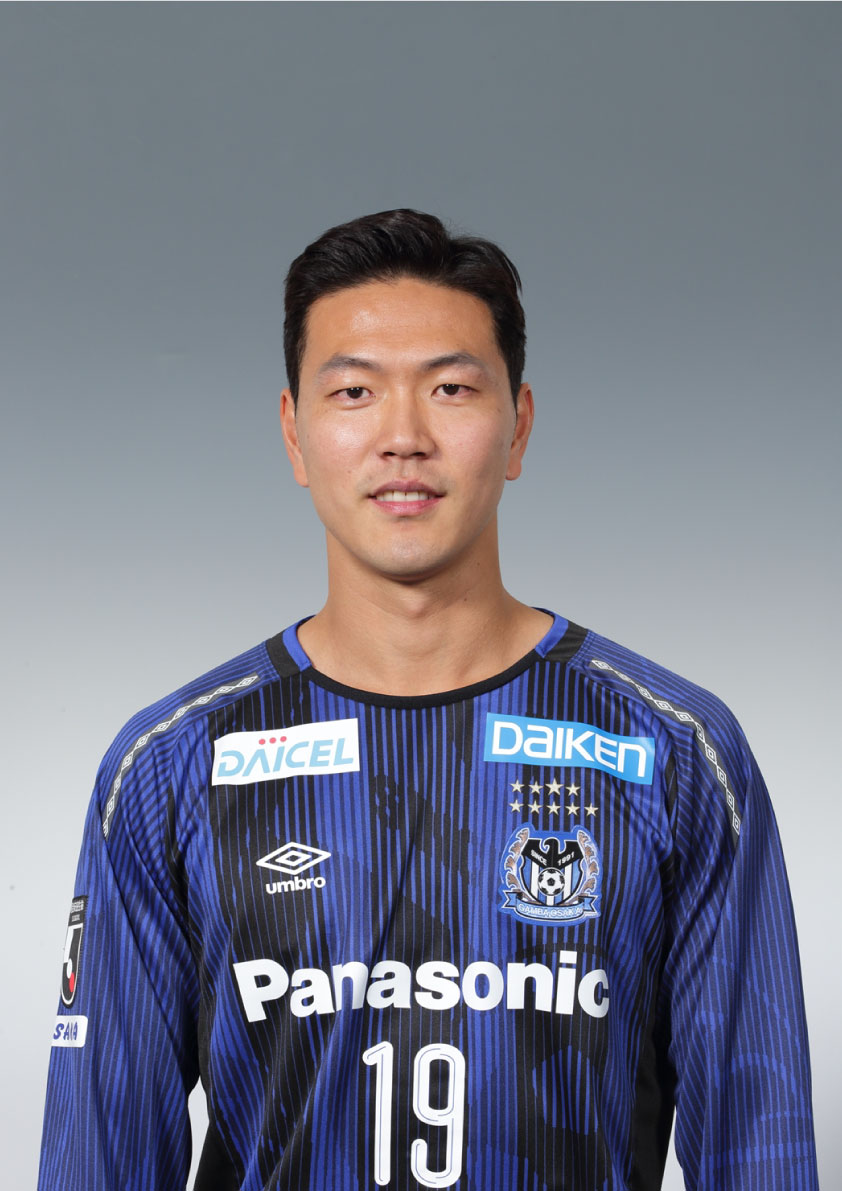 【本人直筆サイン入り公式】ガンバ大阪ユニフォーム2019HOME       キム・ヨングォン 選手