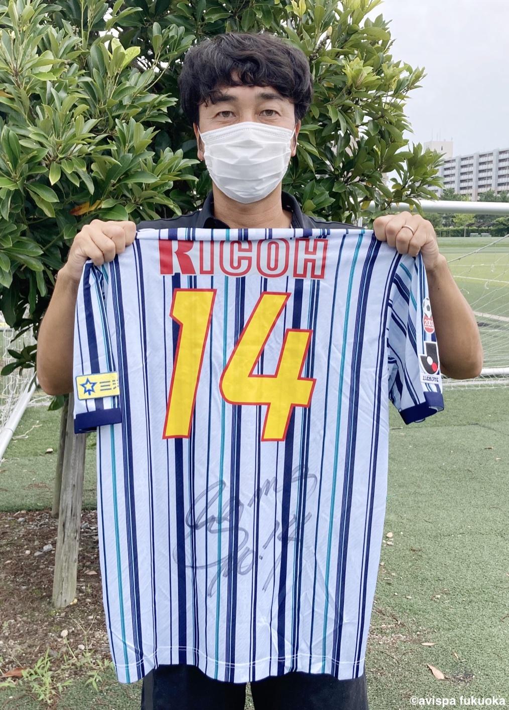 【公式】実使用・本人直筆サイン入「1998シーズン 1stユニフォーム 半袖」14 山下 芳輝