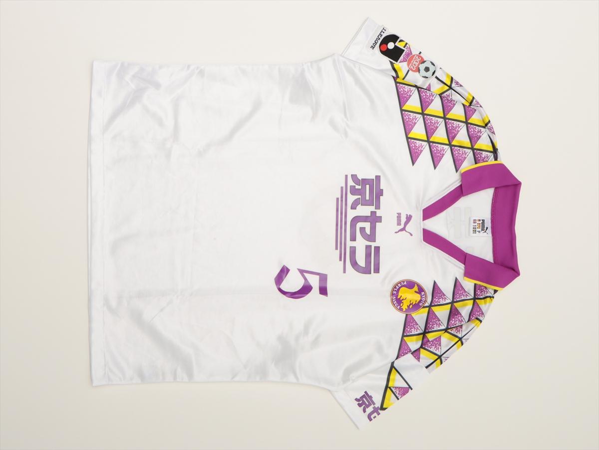 【公式】実使用「1995シーズン AWAYユニフォーム」5 ルイス・カルロス
