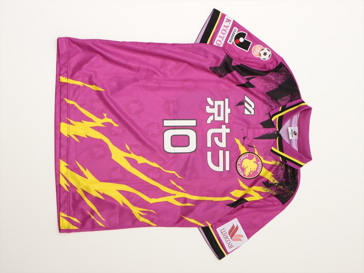 【公式】実使用「1996シーズン HOMEユニフォーム」10 ラモス 瑠偉