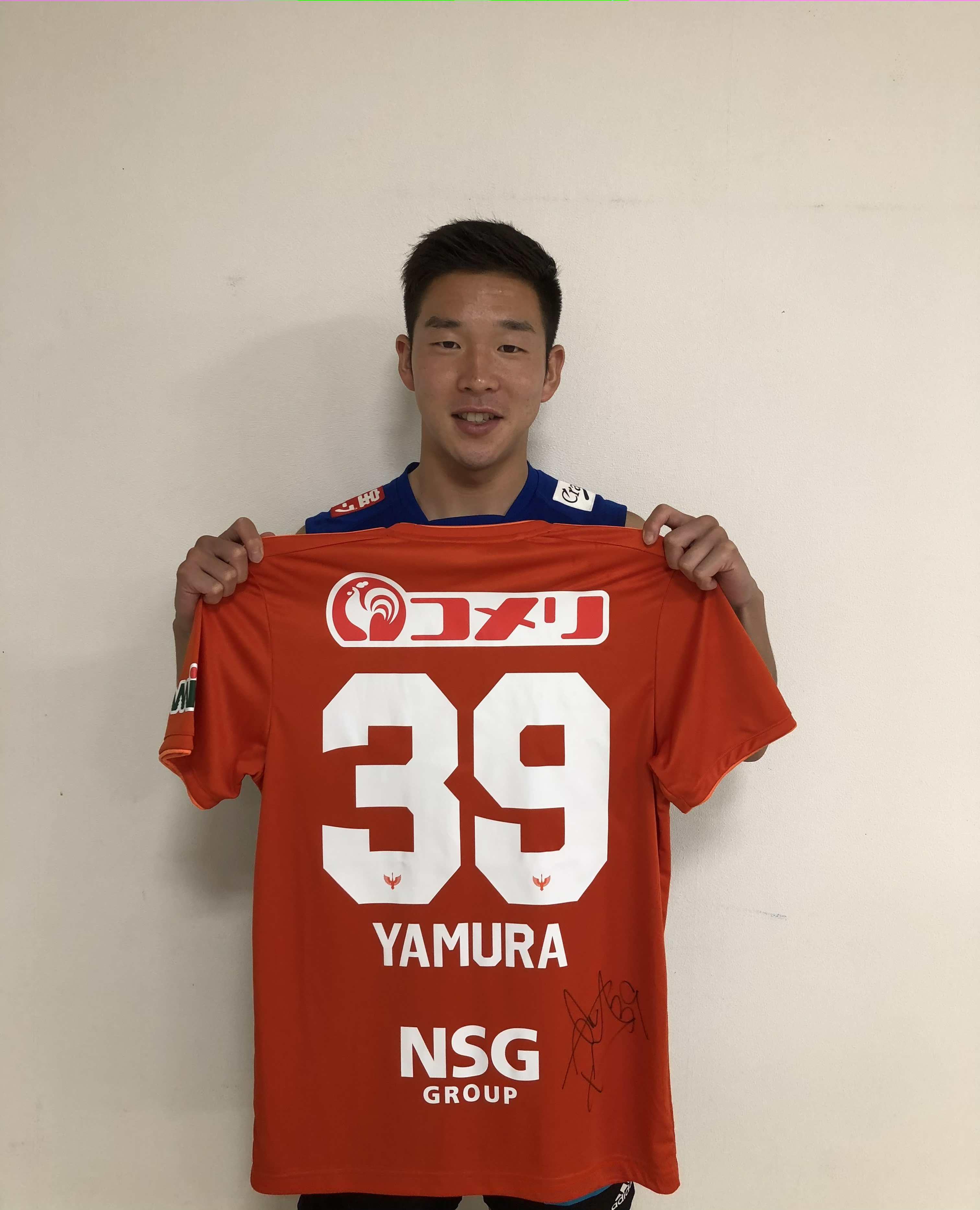 【直筆サイン入り公式】 アルビレックス新潟2020シーズン1stユニフォーム 矢村健 選手