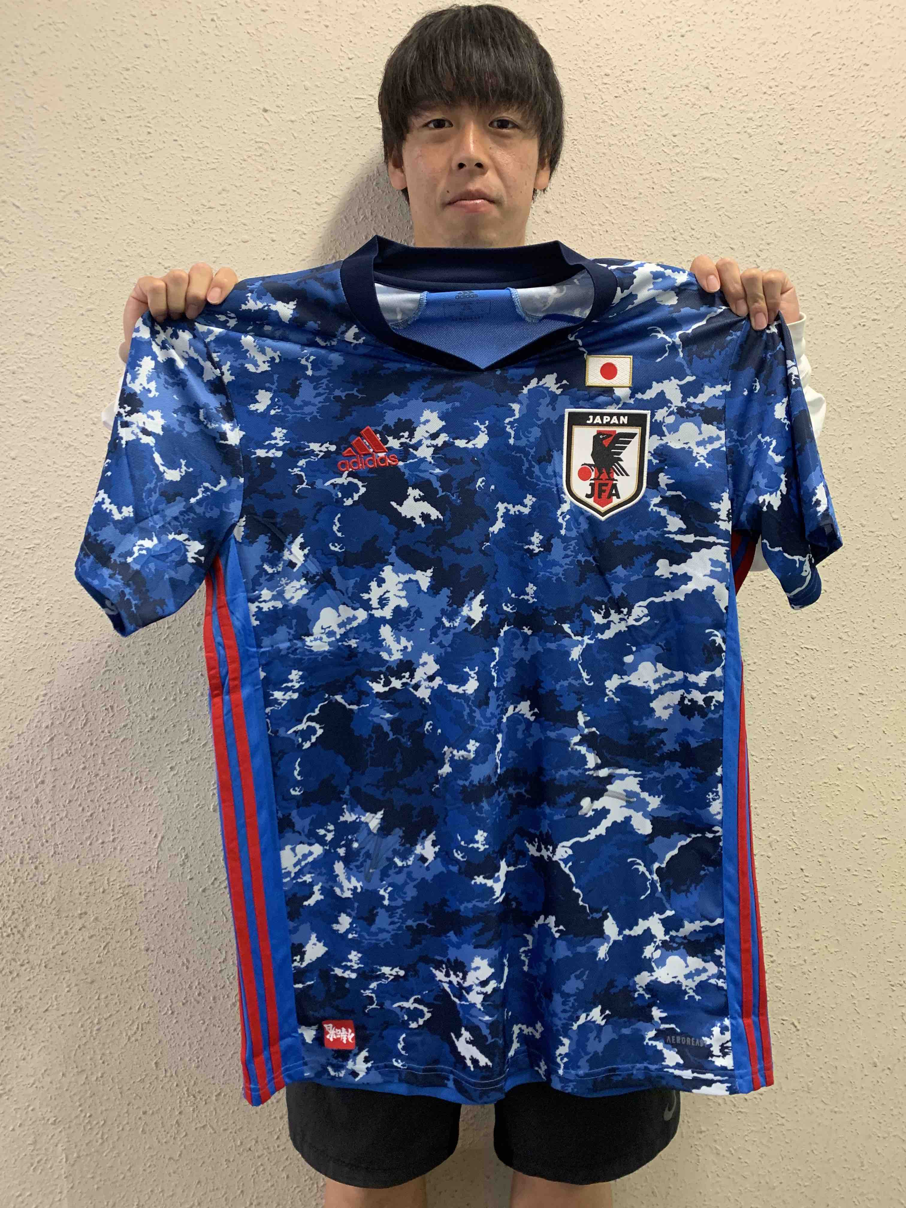 【直筆サイン入り公式】U-23日本代表 紺野 和也 選手(FC東京)