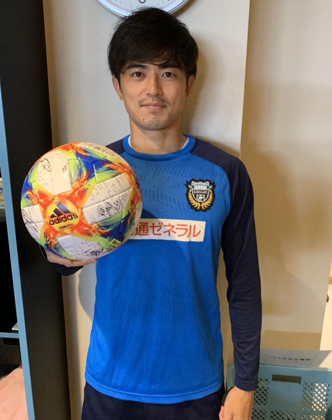 川崎フロンターレ・選手会 直筆サイン入り ボール