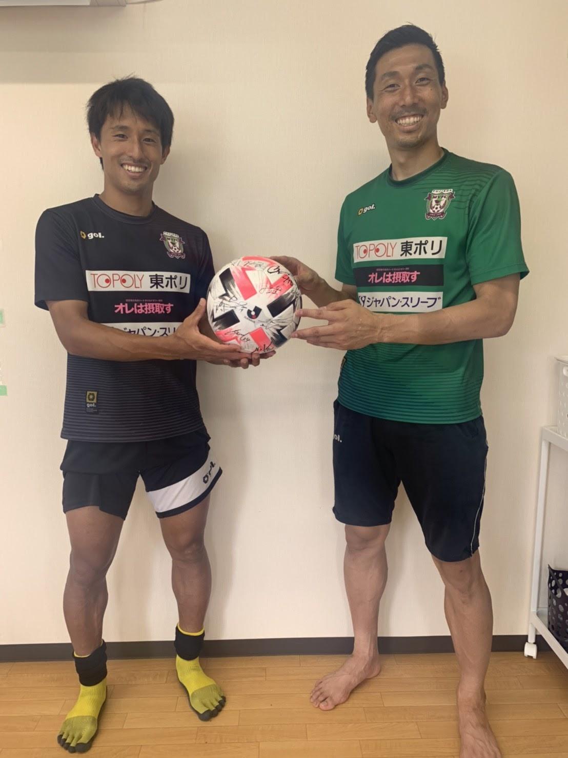 藤枝MYFC・選手会 直筆サイン入り ボール