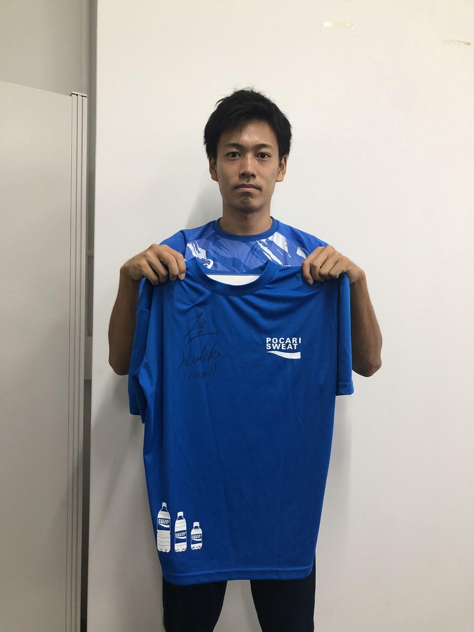 【日本陸連公式】大室 秀樹 選手