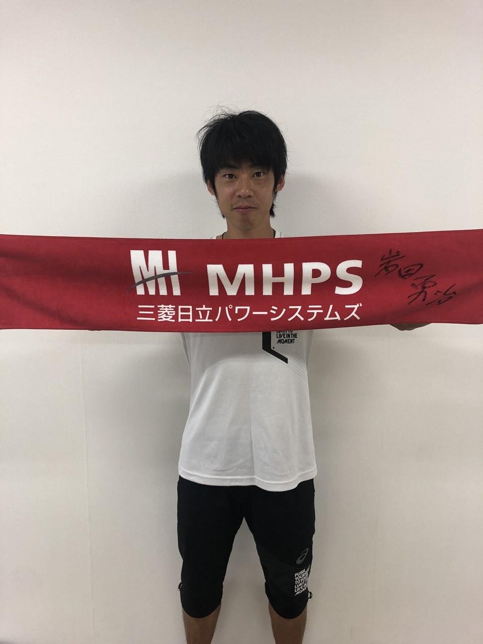 【日本陸連公式】岩田 勇治 選手(Tシャツ、タオル)