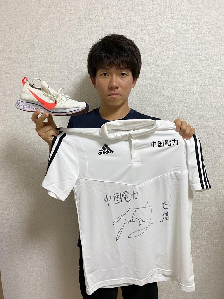 【日本陸連公式】藤川 拓也 選手(ポロシャツ、シューズ)
