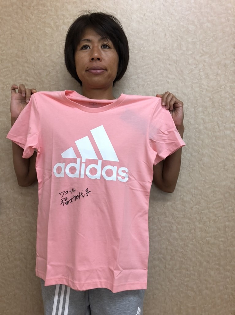【日本陸連公式】 福士 加代子 選手②