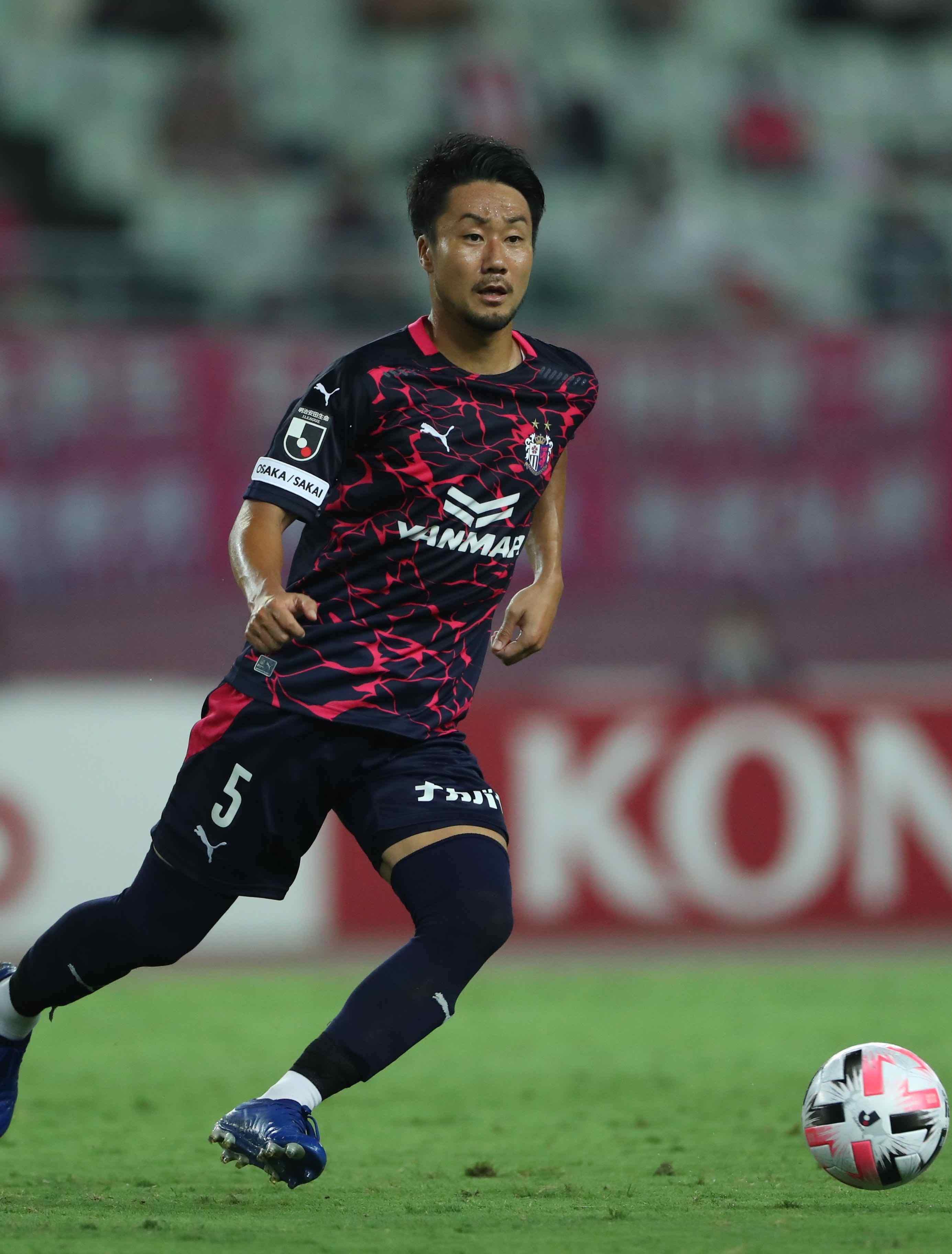 【本人直筆サイン入り公式】セレッソ大阪2020限定ユニフォーム 5 藤田直之 選手