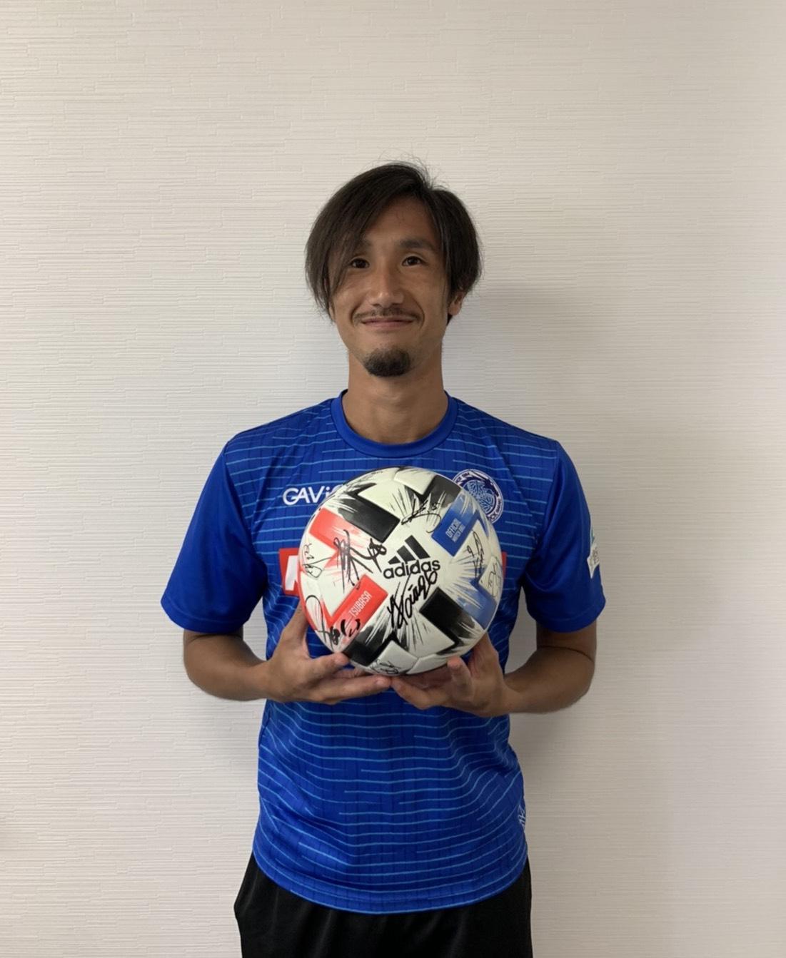 水戸ホーリーホック・選手会 直筆サイン入り ボール