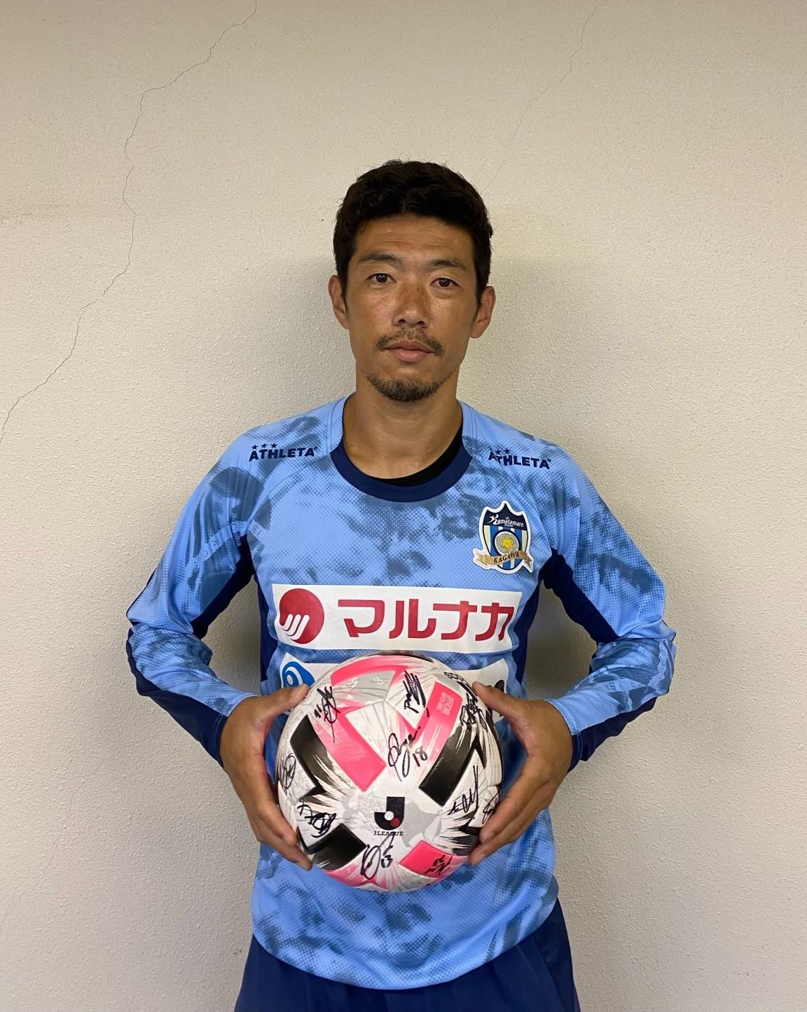 カマタマーレ讃岐・選手会 直筆サイン入り ボール