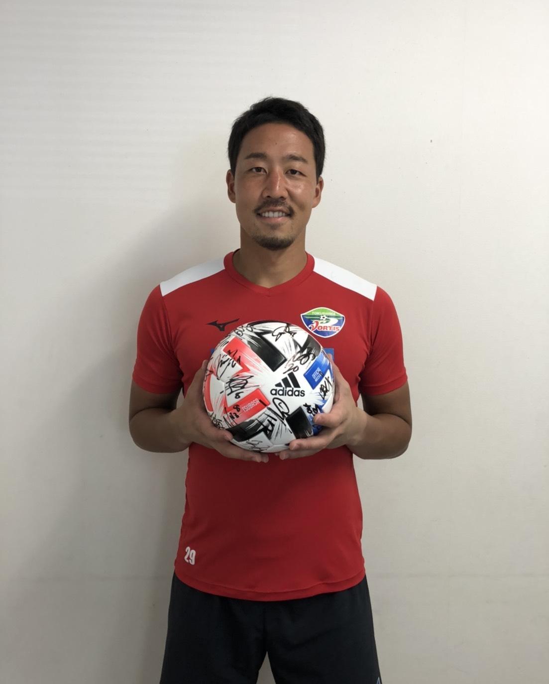徳島ヴォルティス・選手会 直筆サイン入り ボール