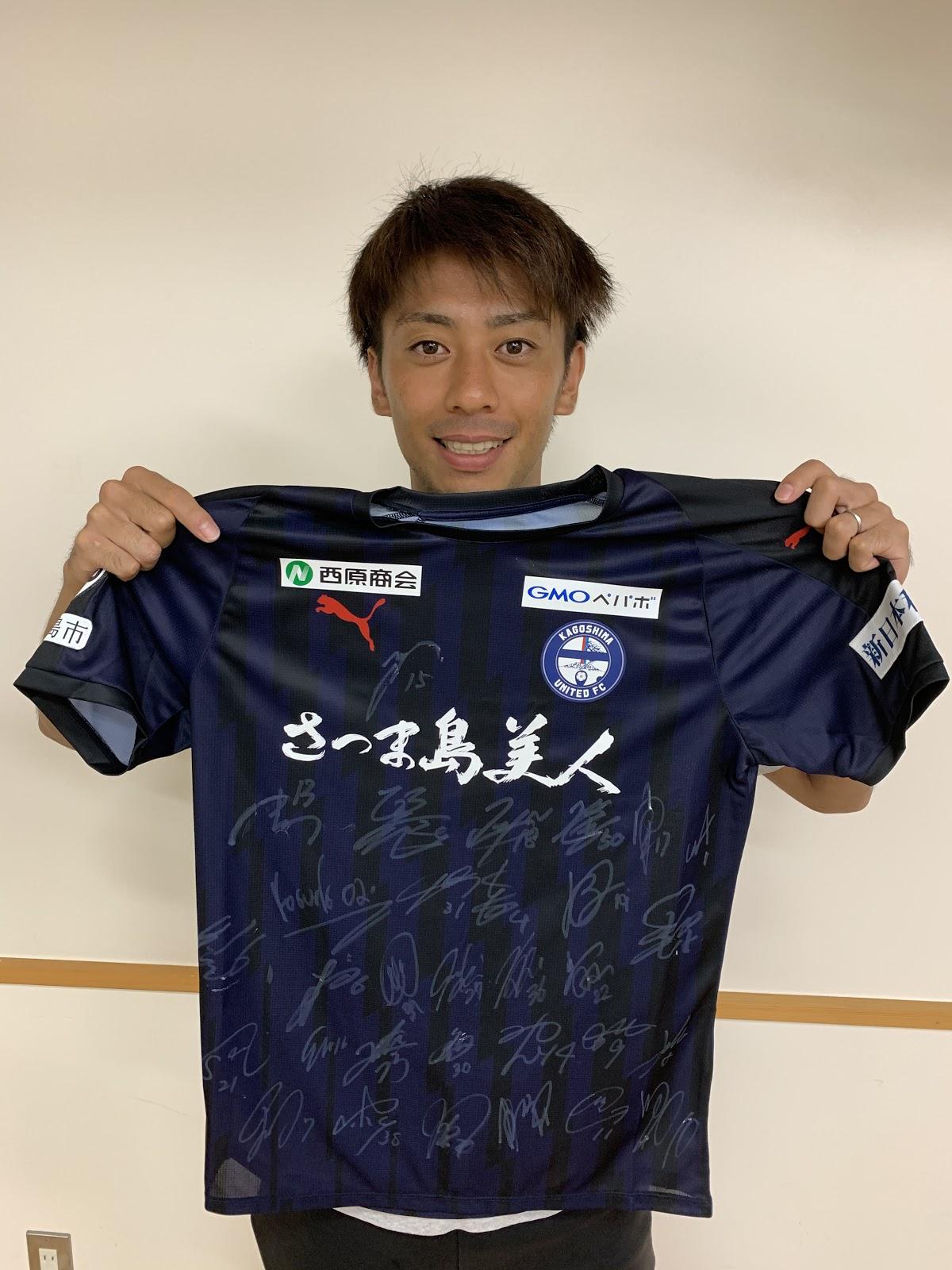 鹿児島ユナイテッドFC・選手会 直筆サイン入り ユニフォーム