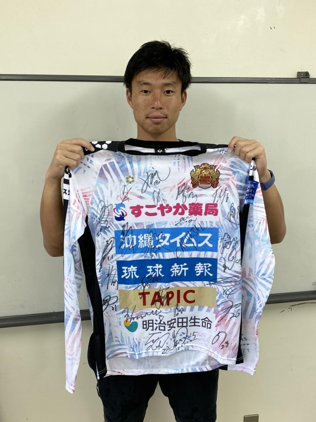 FC琉球・選手会 直筆サイン入り 練習着