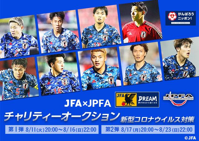 JFA/JPFA